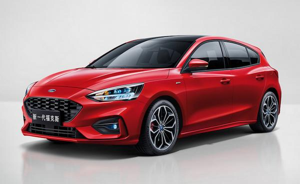 Ford Focus 2021: Look, Prices, Specs, Versions and Engine New Engine