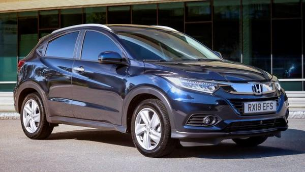 New Model Honda HR-V 2020: Prices, Specs, Consumption and ...
